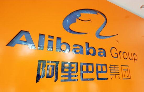 9926624 alibaba Cronos Asia