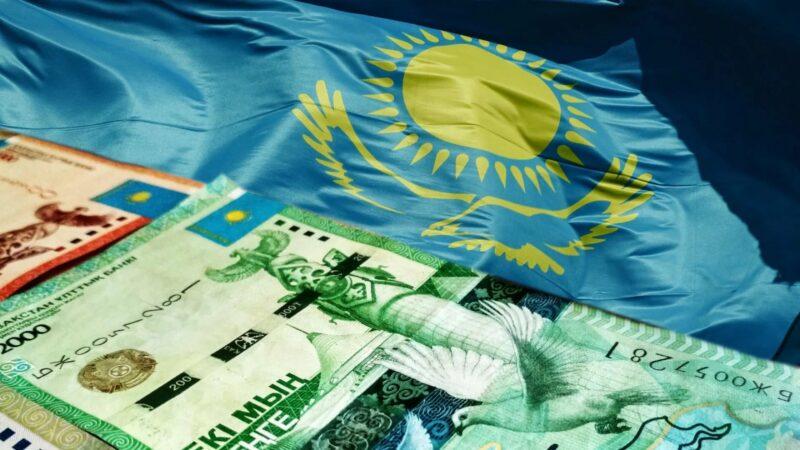 bjudzhet the steppe.com Cronos Asia