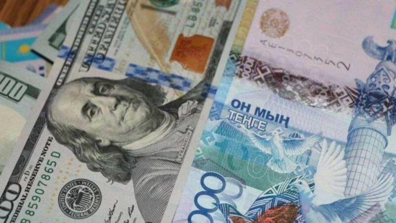 dollartenge uz news.ru Cronos Asia