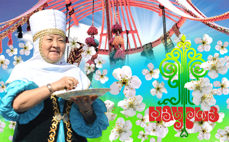 nauryz infourok.ru Cronos Asia