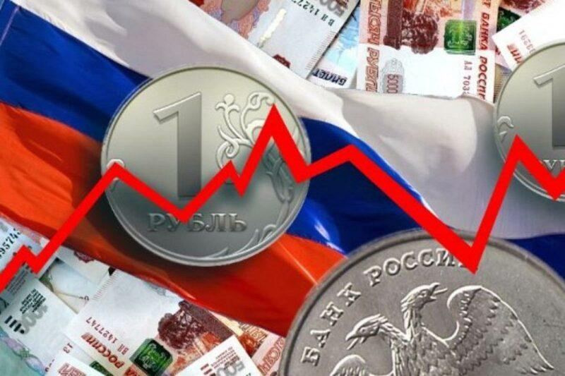 rublsankcii mediacratia.ru Cronos Asia