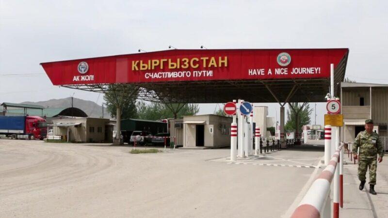 granica Kyrgyzstan Cronos Asia