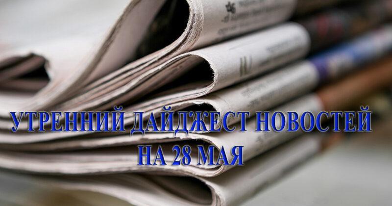 news 28 Cronos Asia