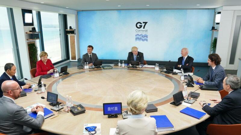 G7 profile.ru Cronos Asia