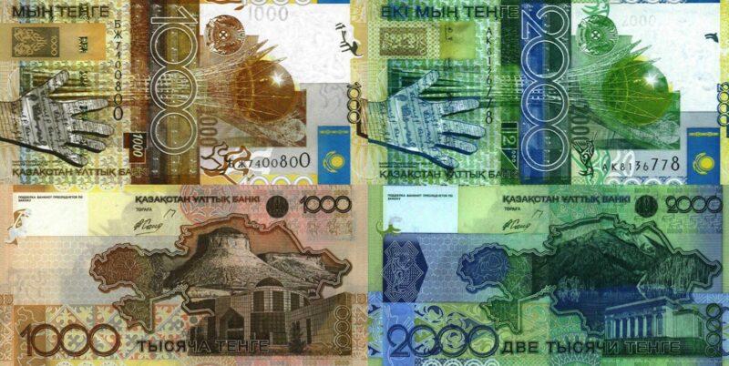 banknoty s rukoj vestikavkaza.ru Cronos Asia