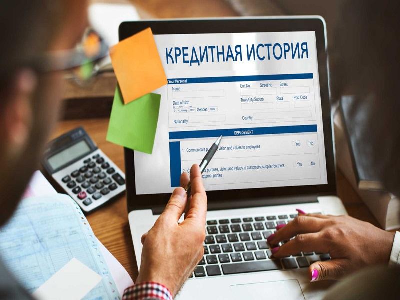 kreditnayaistoriya fbm.ru Cronos Asia