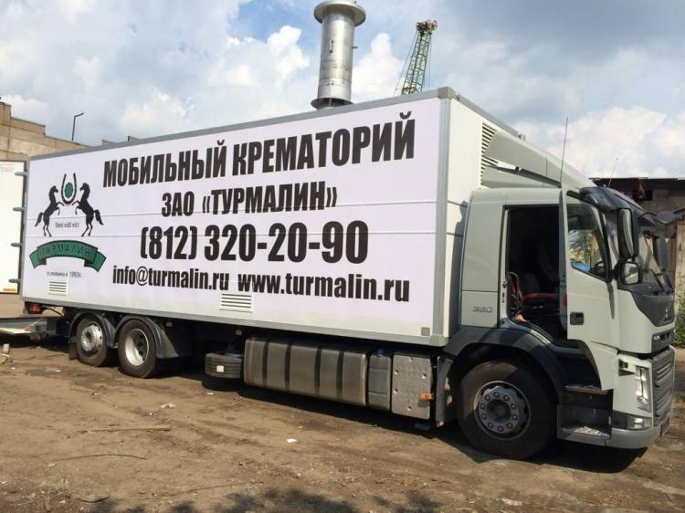mobkremat izbyshki.ru Cronos Asia