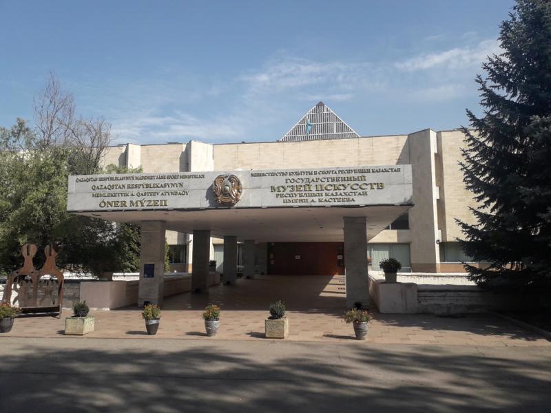Muzej Kasteeva 1 Cronos Asia