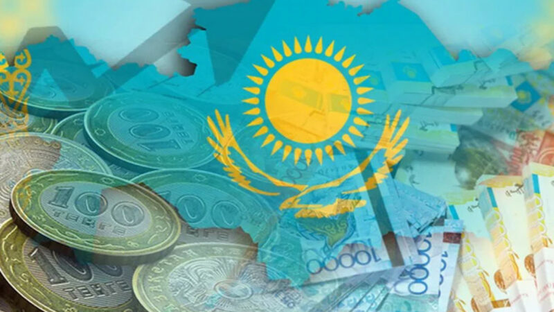 invest m.azh .kz Cronos Asia